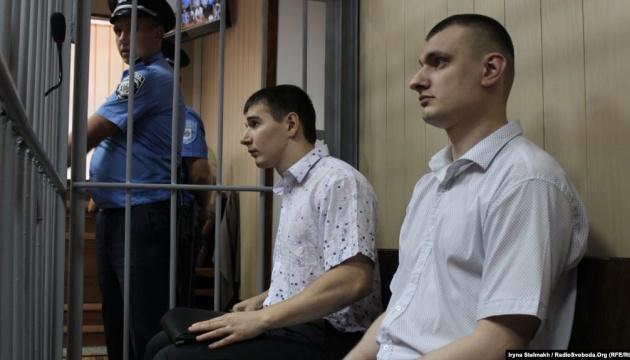 Расстрелы на Институтской: суд объявил отвод новых прокуроров