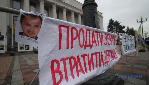 """Противники """"земельного"""" закона перекрыли улицу в центре Киева"""