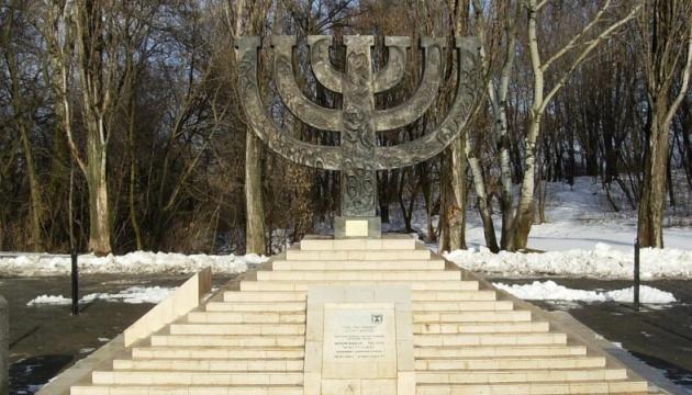 Нацсовет напоминает телеканалам, что 27 января – День памяти жертв Холокоста