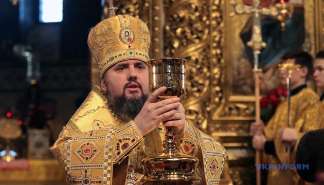 Епифаний в День Соборности пожелал украинцам мудрости и взвешенности