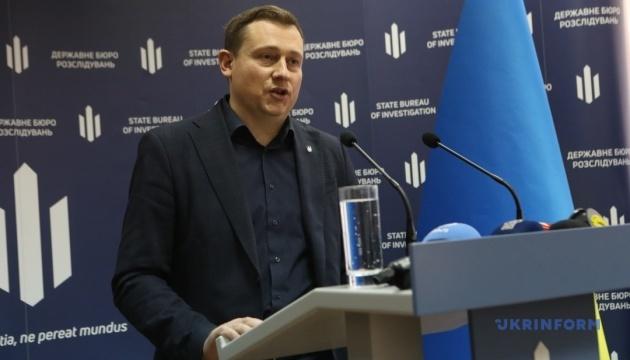 Первый заместитель директора ГБР Бабиков отрицает, что защищал Януковича