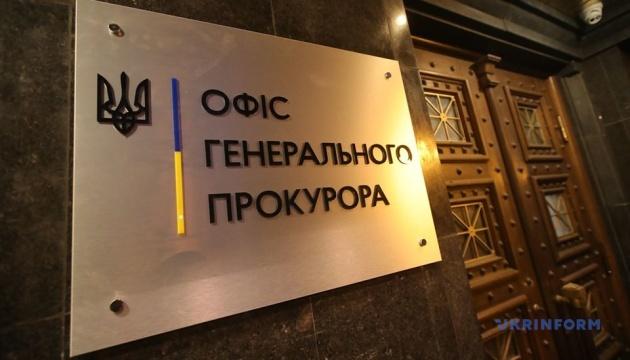 Офис генпрокурора зарегистрировал 14 дел по свидетельствам бывших пленных