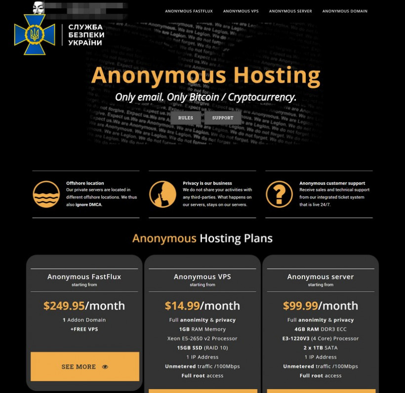 СБУ блокировала хакерскую группировку из Винницы