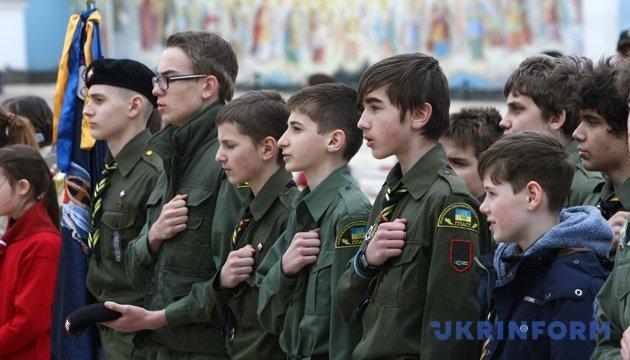 """В """"Голосе Украины"""" опубликовали закон о признании пластунов"""