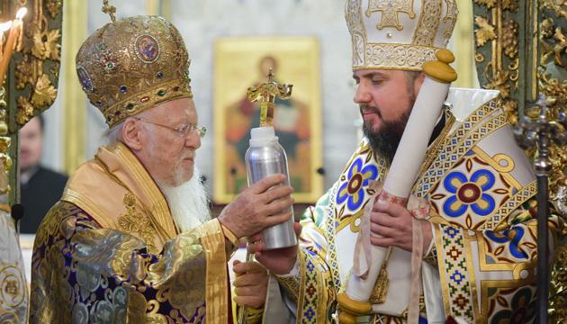 Получение Томоса можно сравнить с Актом провозглашения независимости Украины — Епифаний