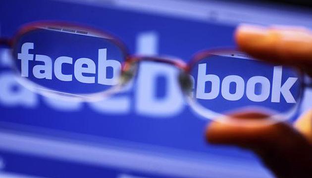Facebook ищет менеджера по коммуникациям в центрально-восточной Европе