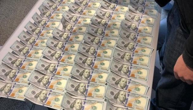 СБУ за год пресекла контрабанду наркотиков на сотни миллионов долларов