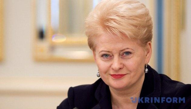 Грибаускайте обратилась к украинцам по случаю Дня защитников свободы