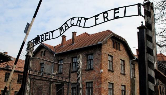 Годовщину освобождения в Аушвице отметят более 200 его бывших узников