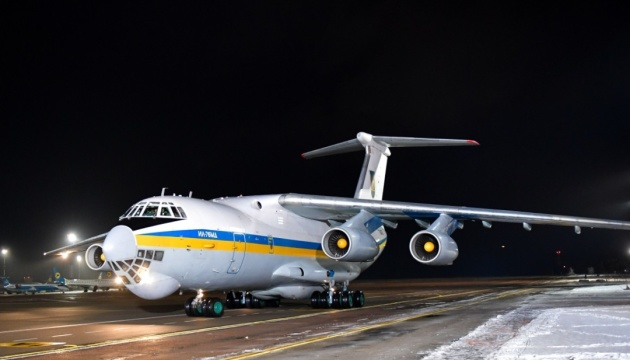 Самолет с украинскими специалистами отправился в Иран для расследования авиакатастрофы