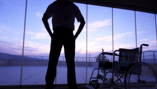 """В """"Голосе Украины"""" опубликован закон об усилении соцзащиты лиц с инвалидностью вследствие войны"""