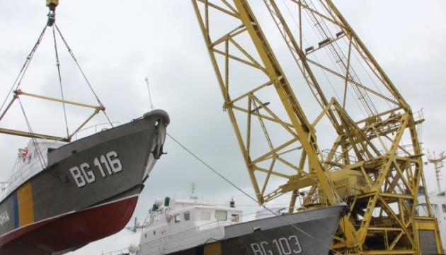 Корабли и катера морской охраны прошли плановый ремонт