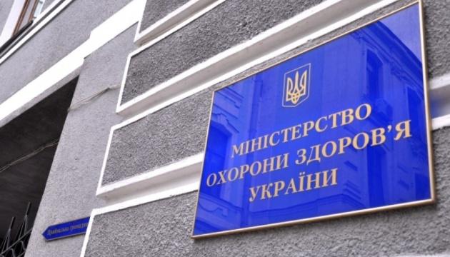 """Минздрав опроверг заявления антивакцинаторов о """"выигрыше"""" дела в суде"""