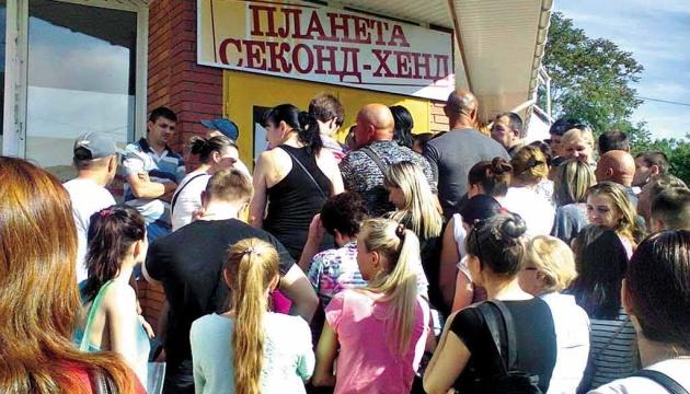 В прошлом году в Украину завезли более 120 тысяч тонн секонд-хенда
