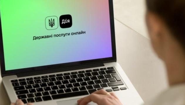 "Во время бета-теста приложения ""Дія"" оцифровали 6 миллионов водительских прав"