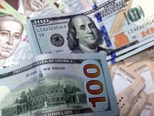 Курс валют на 26 февраля 2020.