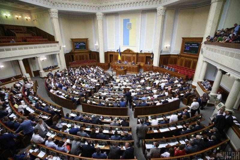 Народные депутаты Украины