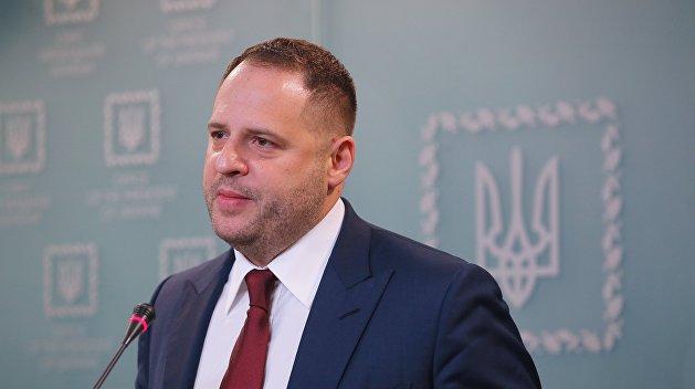 Андрей Ермак