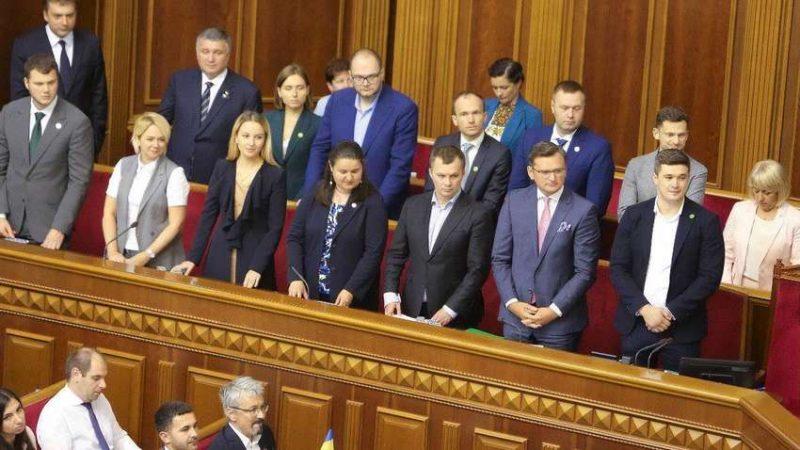 Министры Гончарука