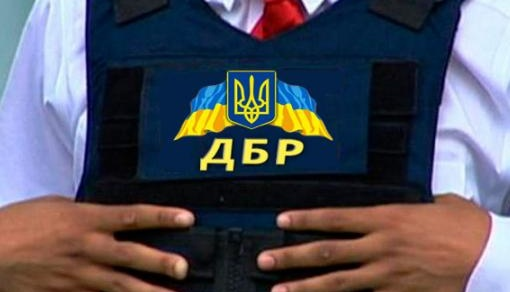 """Международный уголовный суд удовлетворен расследованиями """"дел Майдана"""" - ГБР"""