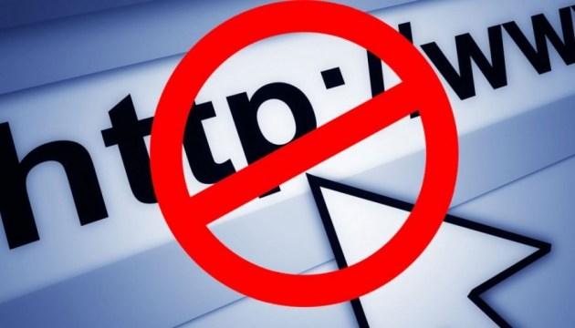 Cosmolot, Favorit и Parimatch: суд заблокировал 60 сайтов казино и букмекерских контор