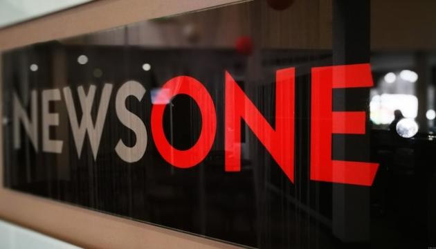 NewsOne получил предупреждение и 100 тысяч штрафа за язык вражды