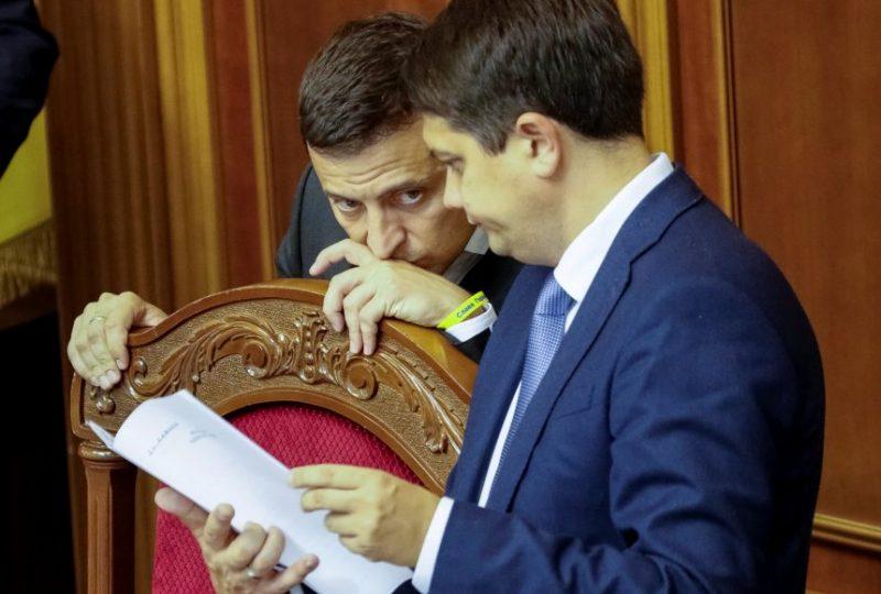 Зеленский и Разумков