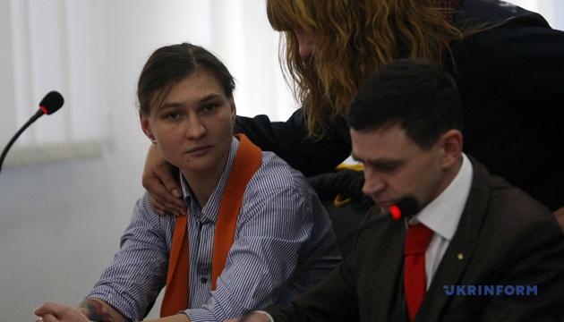 Дело Шеремета: суд продолжил ночной арест Дугарь