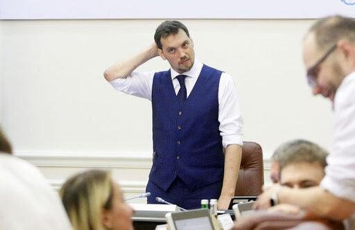 Украинская экономика - карточный домик.