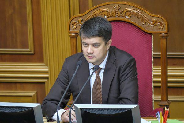 Председатель Верховной РадыДмитрий Разумков.
