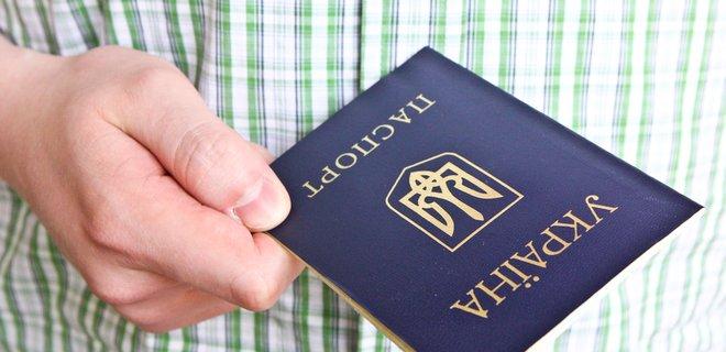 Паспорт иметь при себе.