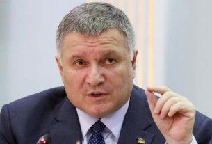 Министр МВД Арсен Аваков.