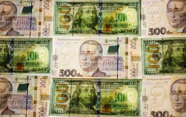 Курс валют на 20.02.20 г.