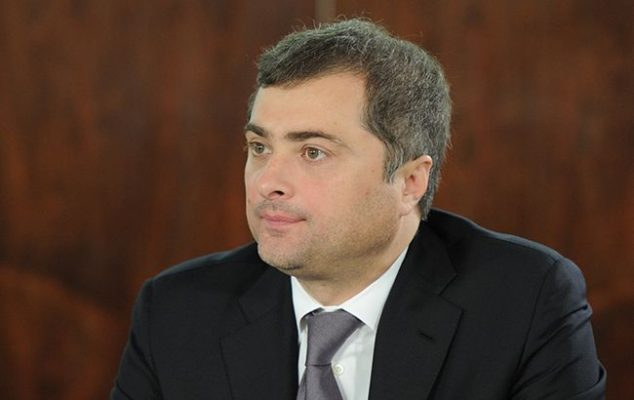 Владислав Сурков.