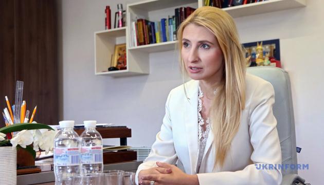 Антикоррупционный суд оставил в силе 7 миллионов залога для Бернацкой