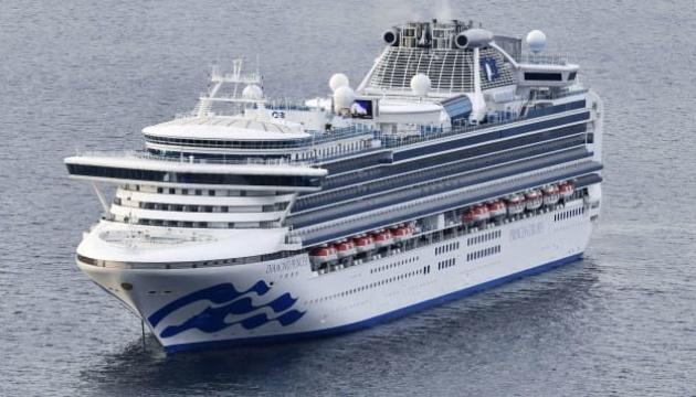 На борту заблокированного у берегов Японии лайнера находится 25 украинцев - МИД