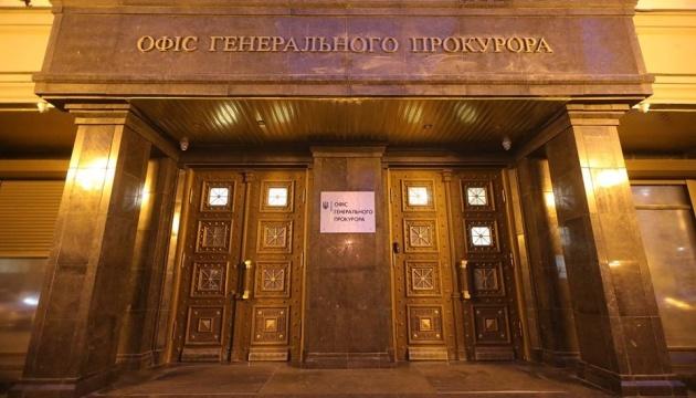 У Рябошапки отрицают, что в 1300 производствах ГБР не назначили прокуроров