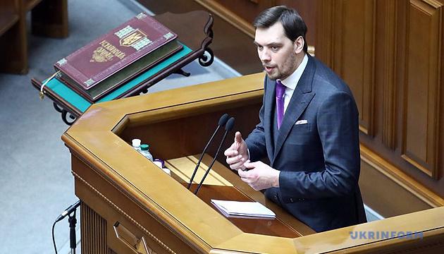 Украинцы в этом году получат еще 50 е-услуг — Гончарук