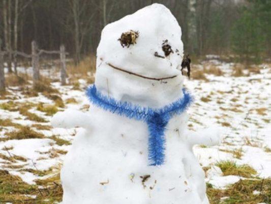 Погода в Украине.