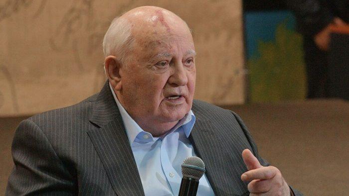 Михаил Сергеевич Горбачев.