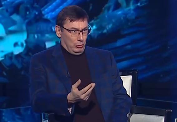 Экс-генпрокурор Украины Юрий Луценко.