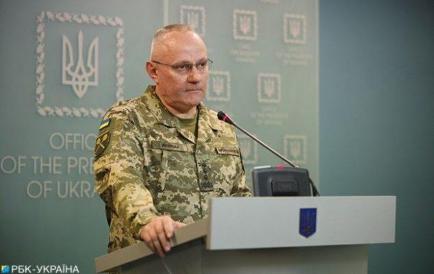 Начальник Генштаба ВС Украины Руслан Хомчак.