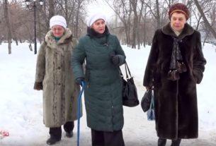 Украинцам хотят повысить пенсионный возраст.