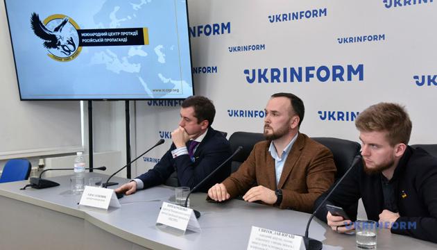 В Киеве презентовали исследование о российской пропаганде в Италии