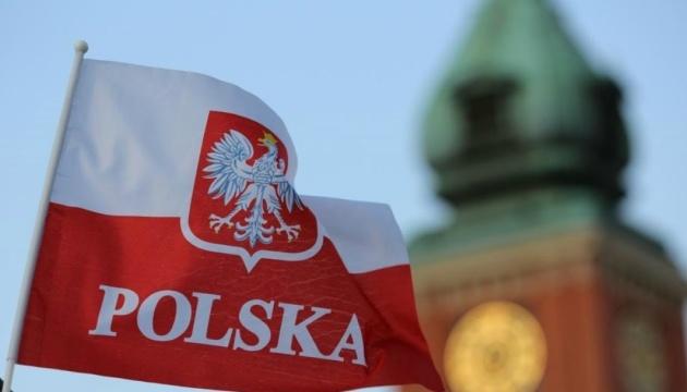 Украинцев с нетерпением ждут в Польше