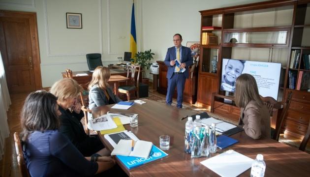 Елена Зеленская обсудила реформу школьного питания с главой ЮНИСЕФ в Украине