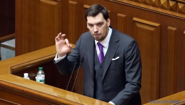 Украинцы с 1 апреля получат бесплатный пакет медуслуг — Гончарук