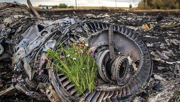 MH17: в международной следственной группе - четверо представителей Офиса генпрокурора