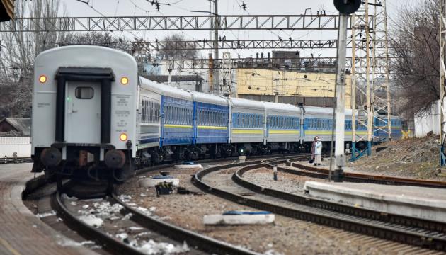 Поезд Киев-Москва прошел санобработку, всех пассажиров отпустили домой