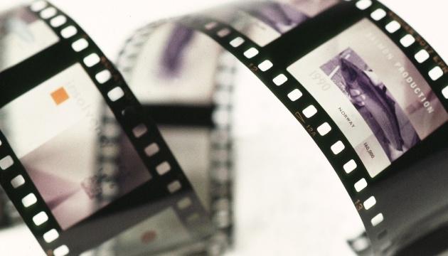 Украина присоединилась к европейскому фонду поддержки кино Eurimages – МКМС